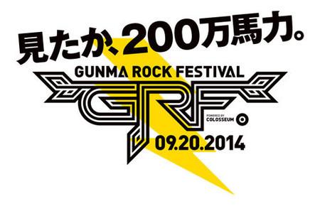 GUNMA ROCK FESTIVAL 2014 (okmusic UP's)