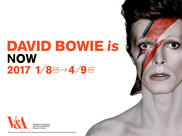 大回顧展「DAVID BOWIE is」 (okmusic UP's)