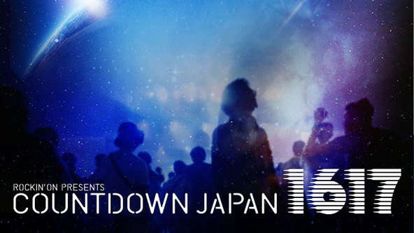 「COUNTDOWN JAPAN 16/17」 (okmusic UP's)