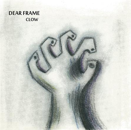 アルバム『DEAR FRAME』 (okmusic UP's)