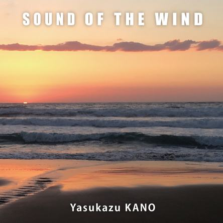アルバム『SOUND OF THE WIND』 (okmusic UP's)