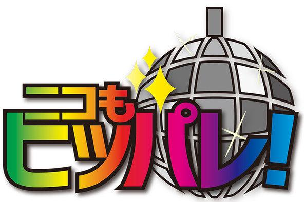 「ニコもヒッパレ!Vol.6」ロゴ (okmusic UP's)