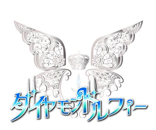 ダイヤモンドルフィー ロゴ (okmusic UP's)