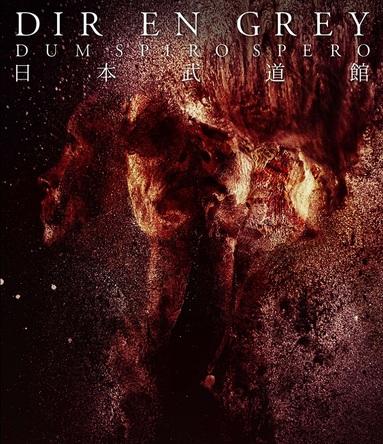 Blu-ray 『DUM SPIRO SPERO AT NIPPON BUDOKAN』 (okmusic UP's)