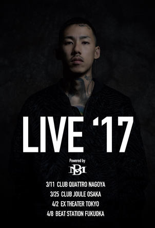『KOHH LIVE'17』ポスター (okmusic UP's)