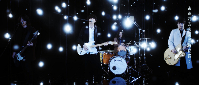 [Alexandros]、話題のCM曲「SNOW SOUND」のMVを公開