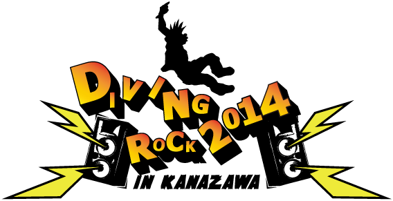 『DIVING ROCK 2014 in KANAZAWA』 (okmusic UP's)
