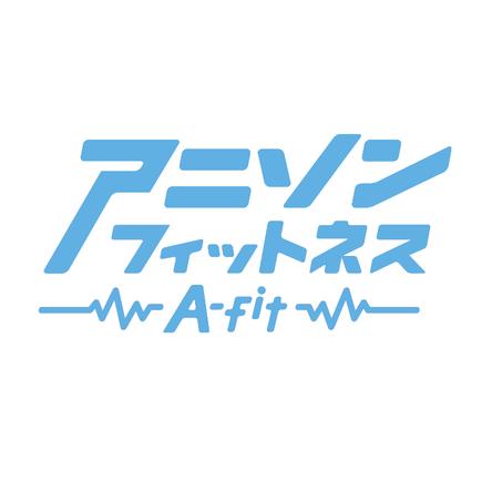 アニソンフィットネス ロゴ (okmusic UP\'s)