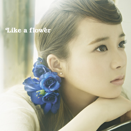 シングル「Like a flower」 【TYPE-B】 (okmusic UP's)