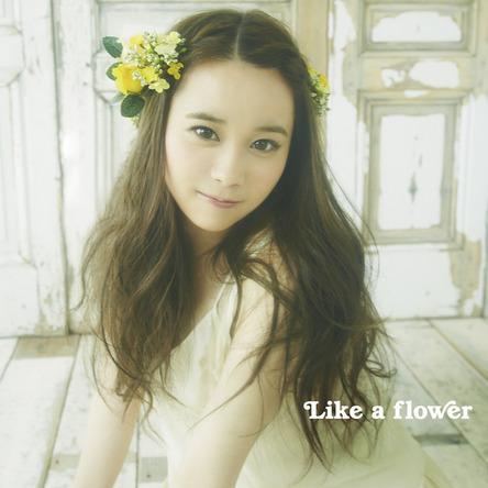 シングル「Like a flower」 【ワンコイン盤】 (okmusic UP's)