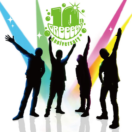 GReeeeN (okmusic UP\'s)