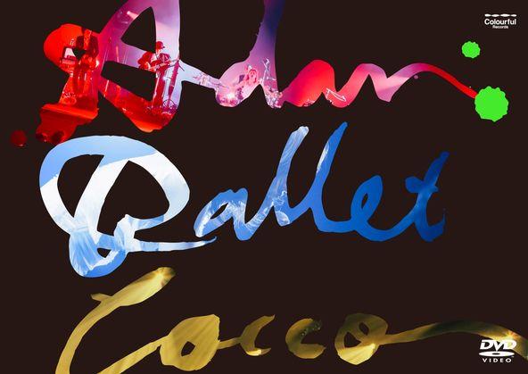 "DVD『Cocco Live Tour 2016 ""Adan Ballet"