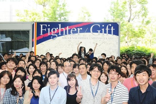 中島美嘉×加藤ミリヤがサッカー日本代表を応援するイベントを6月3日に開催 (okmusic UP's)