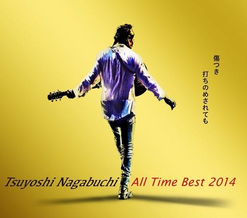 アルバム『Tsuyoshi Nagabuchi All Time Best 2014 傷つき打ちのめされても、長渕剛。』 (okmusic UP's)