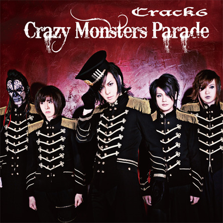 アルバム『Crazy Monsters Parade』 【初回限定盤】 (okmusic UP's)