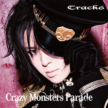 アルバム『Crazy Monsters Parade』 【通常盤】 (okmusic UP's)