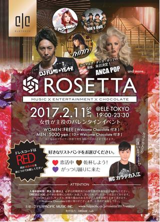 『ROSETTA』フライヤー (okmusic UP\'s)