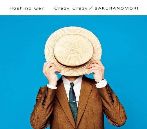 シングル「Crazy Crazy/桜の森」 【初回限定盤】 (okmusic UP's)
