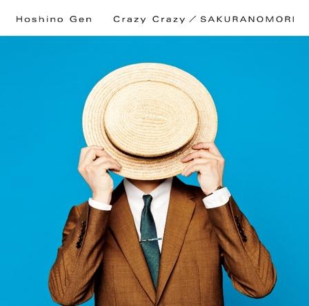 シングル「Crazy Crazy/桜の森」 【通常盤】 (okmusic UP's)
