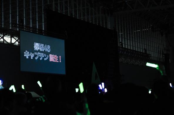 1月21日@幕張メッセ (okmusic UP's)