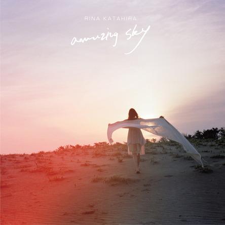 アルバム『amazing sky』 【初回限定盤】 (okmusic UP's)