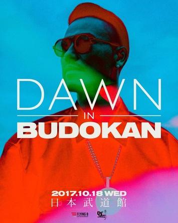 『DAWN in BUDOKAN』フライヤー (okmusic UP\'s)