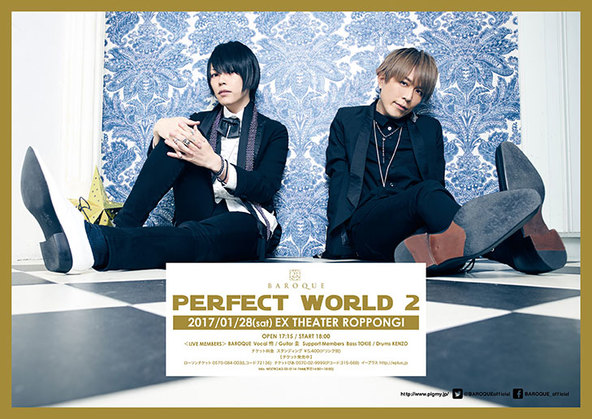 「PERFECT WORLD 2」告知フライヤー (okmusic UP\'s)