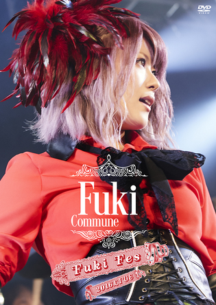 DVD『Fuki Fes. 2016 LIVE』 (okmusic UP\'s)