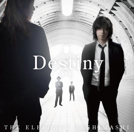 シングル「Destiny」 【通常盤】 (okmusic UP's)