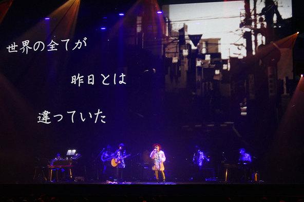 1月29日@愛知・愛知県芸術劇場大ホール (okmusic UP\'s)