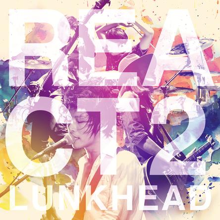 アルバム『REACT2』 (okmusic UP's)