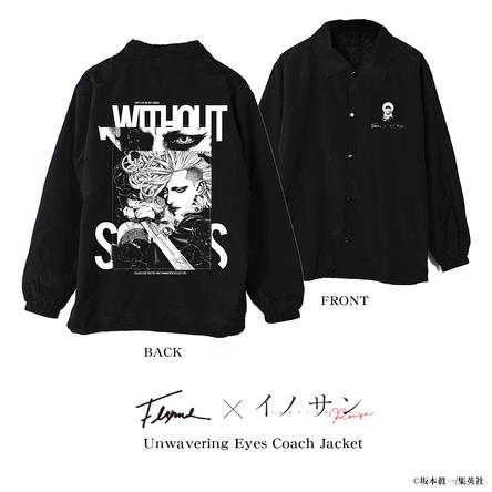 Unwavering Eyes Coach Jacket (okmusic UP's)