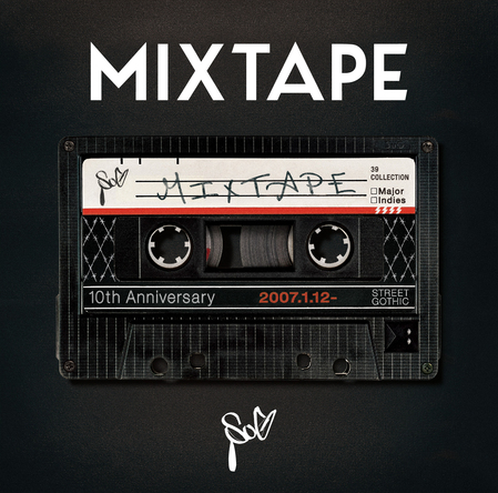 アルバム『MIXTAPE』【LIMITED EDITION】(CD+2DVD) (okmusic UP\'s)