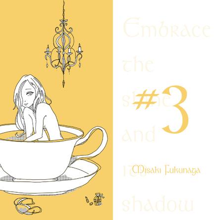 福永実咲 シングル「#3」 (okmusic UP's)
