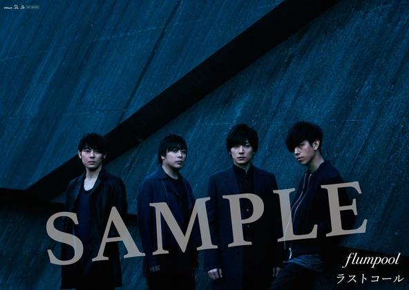 「ラストコール」オリジナルポスター (okmusic UP's)