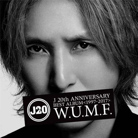 アルバム『J 20th Anniversary BEST ALBUM <1997-2017> W.U.M.F.』【2CD】 (okmusic UP\'s)