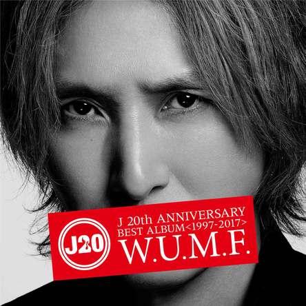 アルバム『J 20th Anniversary BEST ALBUM 1997-2017 W.U.M.F.』【2CD+MUSIC VIDEO】 (okmusic UP's)