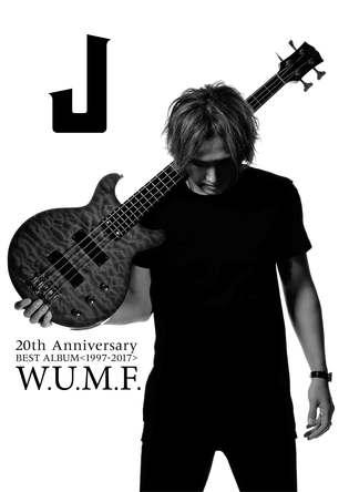 アルバム『J 20th Anniversary BEST ALBUM 1997-2017 W.U.M.F.』【F.C.Pyro.×mu-moスペシャルBOXセット】 (okmusic UP's)