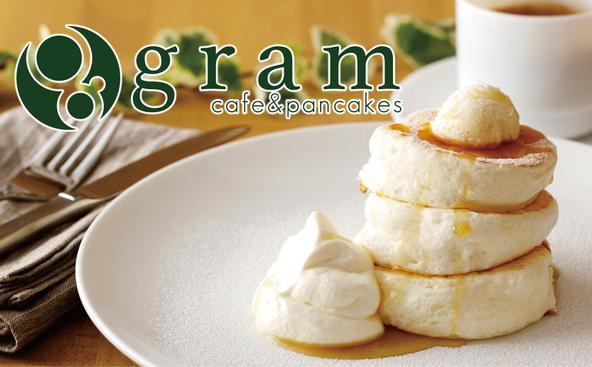 パンケーキのお店『café & pancakes gram』 (okmusic UP's)
