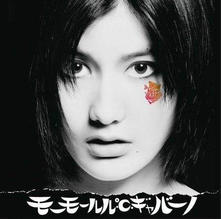 ミニアルバム『モーモールル・℃・ギャバーノ』 (okmusic UP's)
