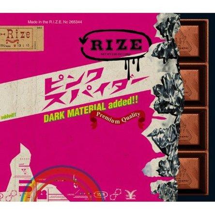 「ピンクスパイダー」/RIZE (okmusic UP\'s)