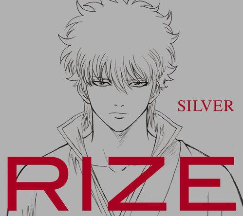 シングル「SILVER」【期間生産限定盤】(CD) (okmusic UP's)
