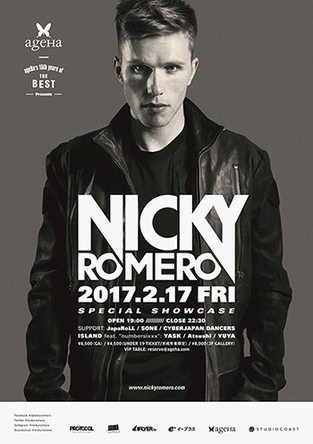 『ageHa Presents NICKY ROMERO Special Showcase』フライヤー (okmusic UP\'s)