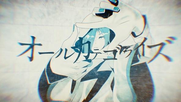 「オールカテゴラズ」MV(りゅうせー Ver.) (okmusic UP\'s)