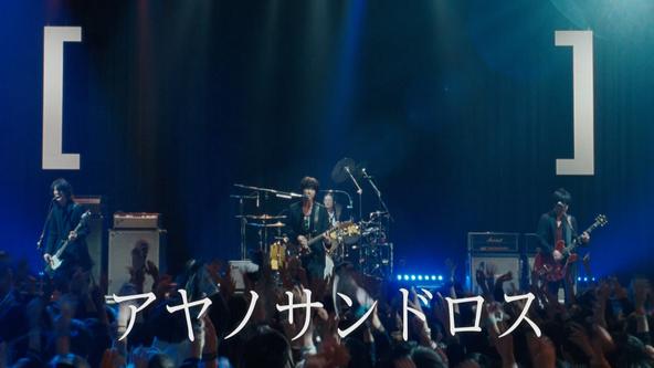 NTTドコモ 新TVCM ドコモの学割「アヤノサンドロス?」篇 キャプチャ (okmusic UP's)