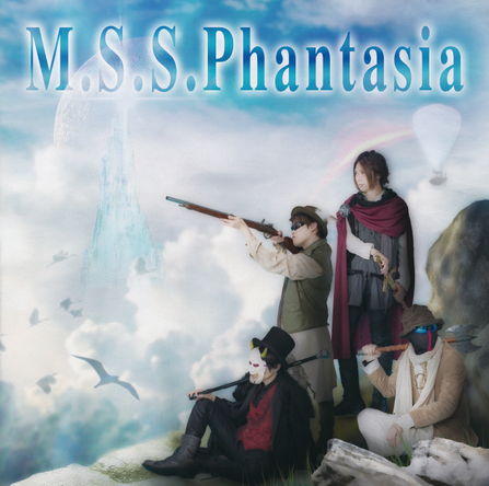 专辑'MS PS Phantasia'(okmusic UP's)