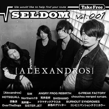 [Alexandros]が創刊号表紙「√SELDOM」表紙に (okmusic UP's)
