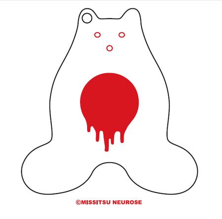 コラボキャラクター「血の丸みっしつさん」 (okmusic UP's)