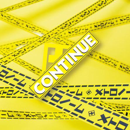 アルバム『CONTINUE』【通常盤】(CD) (okmusic UP's)