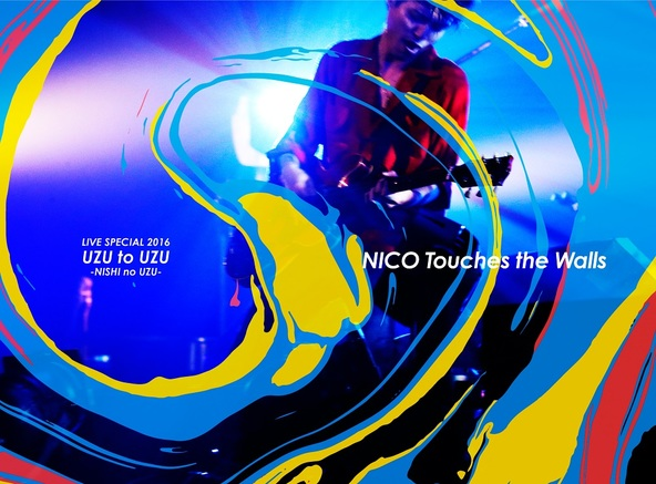 DVD『NICO Touches the Walls LIVE SPECIAL 2016